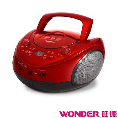 WONDER旺德 手提CD/MP 3 音響 WS-B 017 M