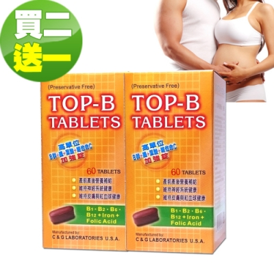 IVITAL艾維特 美國進口孕婦葉酸+B群+肌醇錠(60錠)「2瓶送1盒葉酸+B群隨身盒裝組」 全素