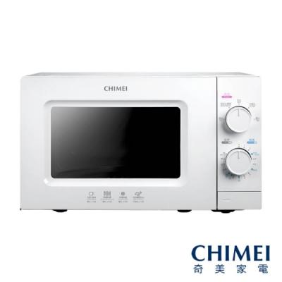 奇美CHIMEI 20L全自動轉盤微波爐 MV-20C0PK