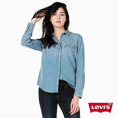 長袖牛仔襯衫-雙口袋-珍珠扣-延續款-Levis