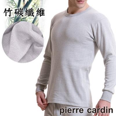 [時時樂限定]Pierre cardin竹炭圓領長袖衣(3件組)