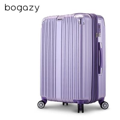 Bogazy 魅惑戀曲 20吋防爆拉鍊可加大拉絲紋行李箱(女神紫)