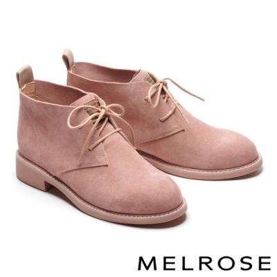 短靴 MELROSE 率性經典綁帶造型牛皮低跟短靴-粉