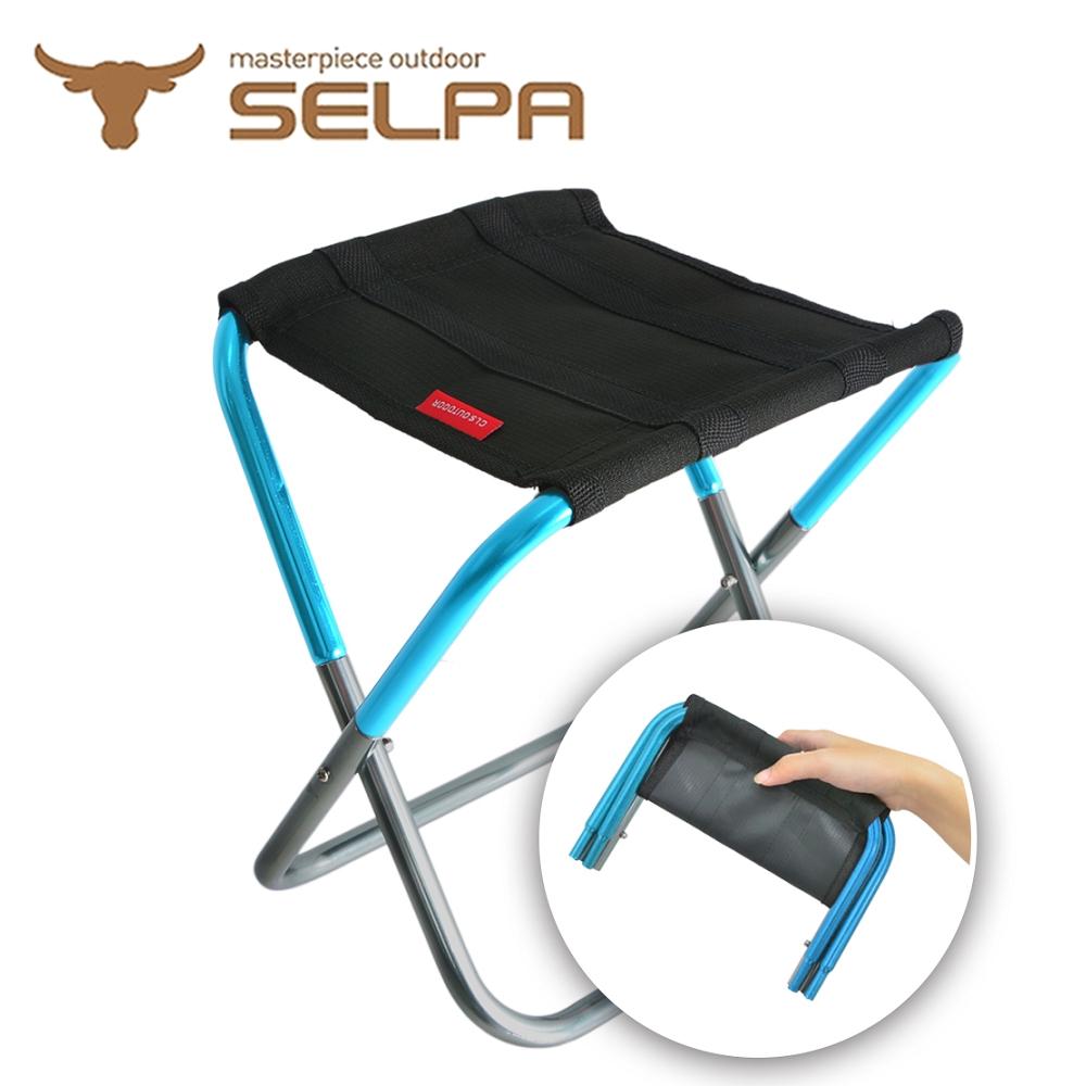 韓國SELPA 特殊收納鋁合金繽紛折疊椅/行軍椅/板凳/登山/露營 兩色任選