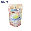 皂福 輕時代超濃縮洗衣膠囊 淡雅花香/無香精 (30顆/袋)