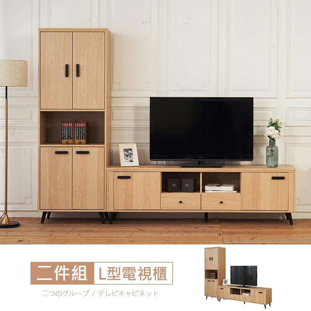 時尚屋 萩原8.1尺L型電視櫃 寬245x深40.8x高187.5公分