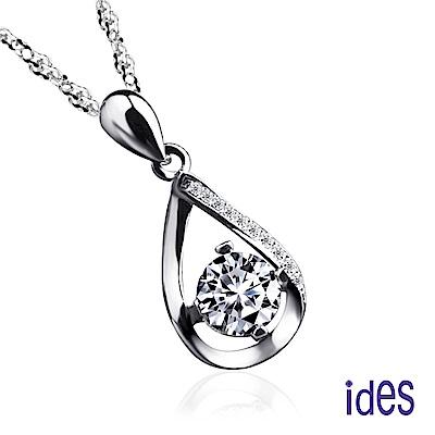 ides愛蒂思 精選一克拉E/VS1八心八箭頂級3EX車工鑽石項鍊(柔情似水)