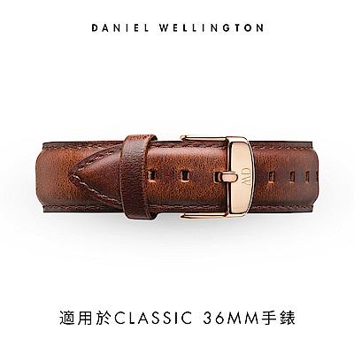 DW 錶帶 18mm金扣 棕色真皮皮革錶帶