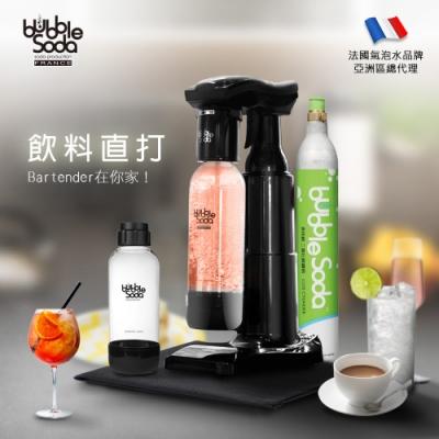 法國BubbleSoda 直打果汁氣泡水機-黑武士(可直接打果汁/茶飲/酒類) BS-818