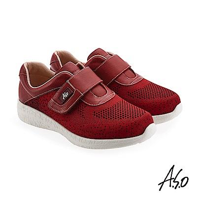 A.S.O 活力雙核心 抗震釋壓機能休閒鞋 正紅