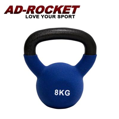 【AD-ROCKET】頂級鑄鐵壺鈴 KettleBell 8公斤 藍色