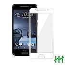 鋼化玻璃保護貼系列 HTC A9 (5吋) (全滿版白)