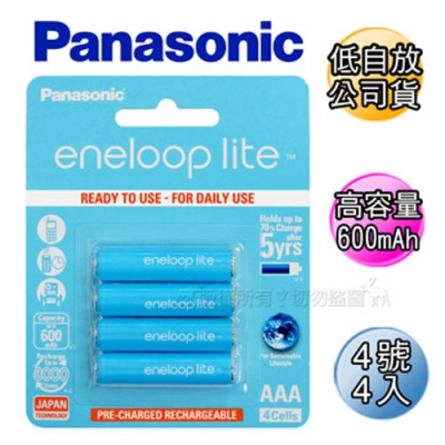 藍鑽Panasonic eneloop lite低自放4號充電電池BK-4LCCE(4顆)