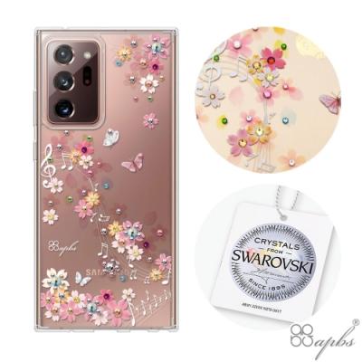 apbs Samsung Galaxy Note 20 Ultra 施華彩鑽防震雙料手機殼-彩櫻蝶舞