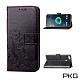 PKG HTC Desire12 Plus 側翻式皮套-精選皮套系列-幸運草-黑 product thumbnail 1
