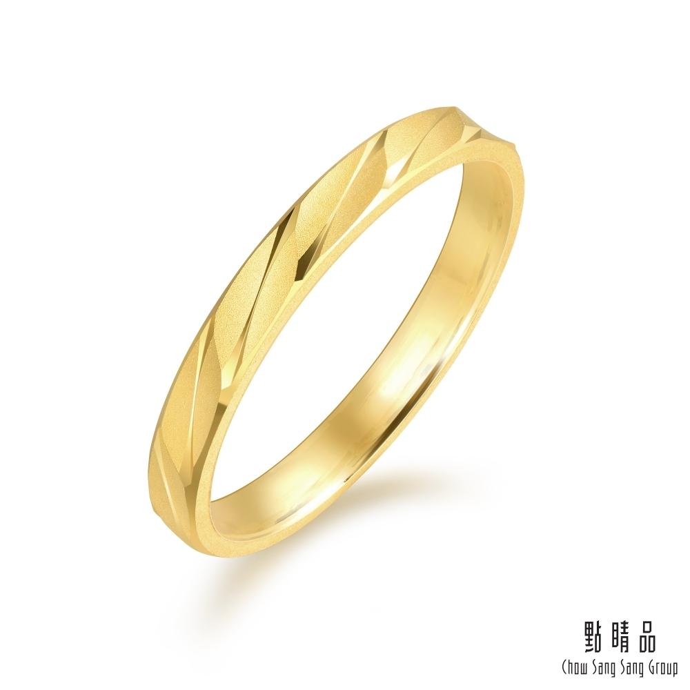 【點睛品】足金9999 義式風車紋 黃金戒指/尾戒_計價黃金(港圍08)