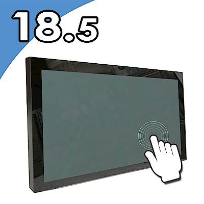 Nextech P系列 18.<b>5</b>吋 電容式觸控螢幕