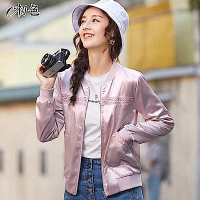 初色  緞面蕾絲緹花兩面穿外套-淺粉色-(M-2XL可選)