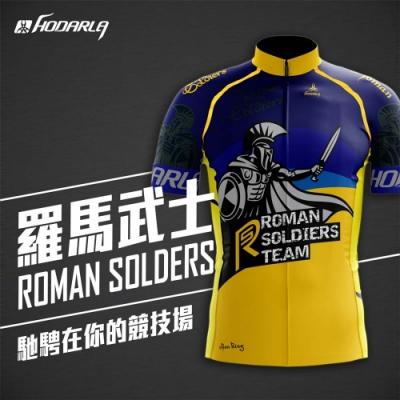 HODARLA 男羅馬武士短車衣-單車 自行車 紫藍黃