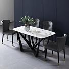 MUNA 莫爾茲5.3尺石面餐桌椅組(1桌4椅) 160X80X75cm