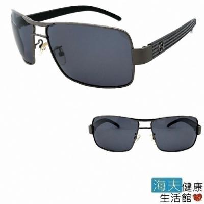 海夫健康生活館 向日葵眼鏡 鋁鎂偏光太陽眼鏡 UV400/MIT/輕盈 323120