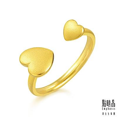 點睛品 愛情密語心心相印黃金戒指_計價黃金