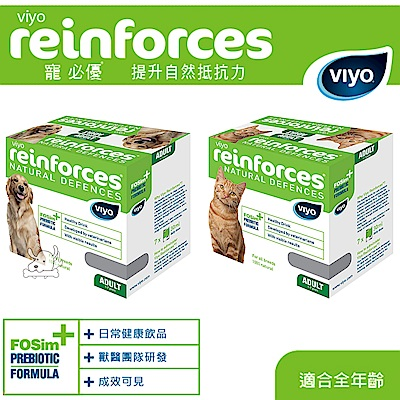 Viyo reinforces 寵必優 犬貓寵物營養液 30ml(7入) 2盒組