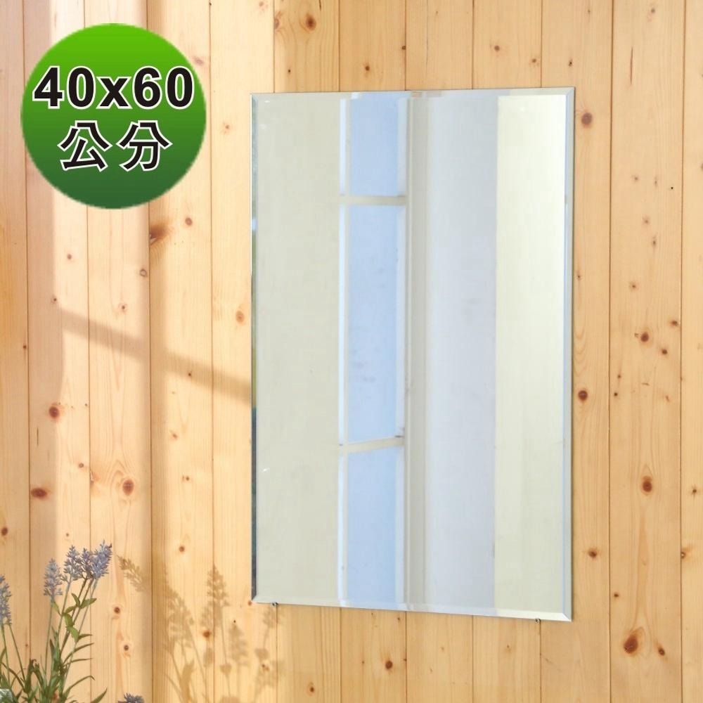 BuyJM 無框斜邊加長版壁貼鏡寬40X高60cm