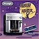 【單機優惠】DeLonghi ESAM 3200 浪漫型 全自動義式咖啡機 product thumbnail 1