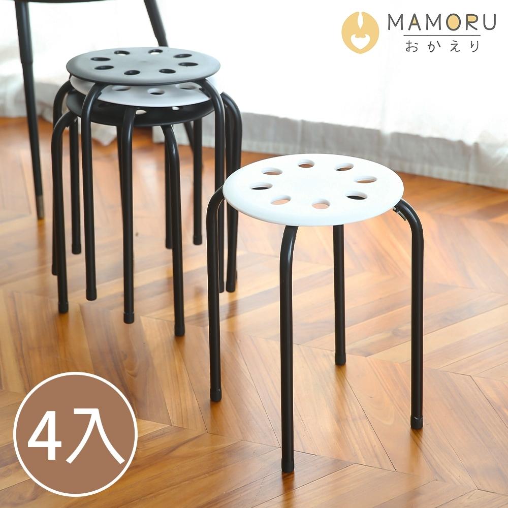 《MAMORU》熱銷4入_北歐風簡約霧面圓餅乾椅凳(凳子/高腳凳/便利凳/戶外椅)