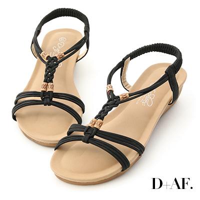 D+AF 夏日假期.民族風交叉編織楔型涼鞋*黑