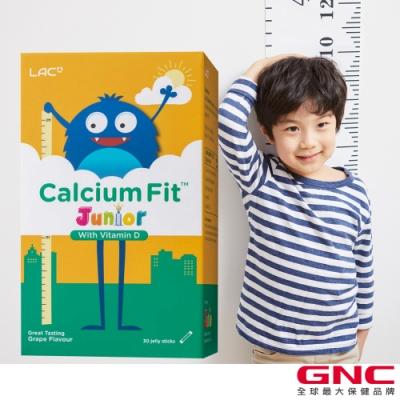 GNC健安喜 步步高身 LAC兒童鈣高高果凍-葡萄口味 30入/盒