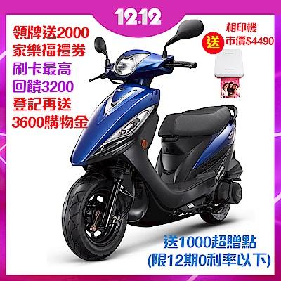 熱銷首選!【KYMCO光陽機車】GP125鼓煞六期車(2019年新車)