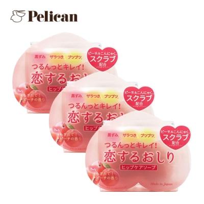 (3入組)Pelican 我愛蜜桃臀角質暗沉調理皂80gx3