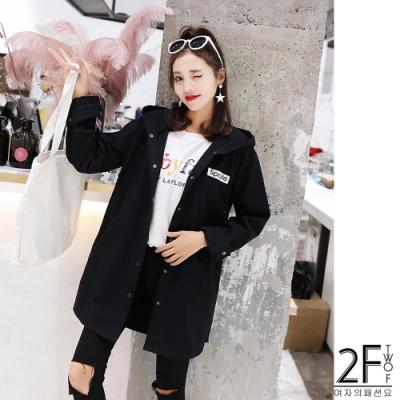 2F韓衣-時尚印花風衣外套-黑色(XL)