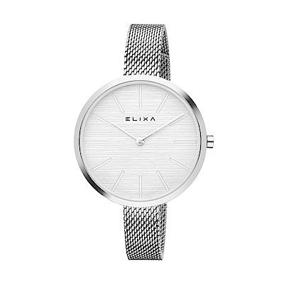 ELIXA Beauty簡約刻度金屬系列 銀色米蘭錶手錶帶36mm
