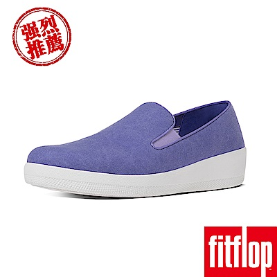 [時時樂限定]FitFlop SUPERSKATE CANVAS LOAFER紫