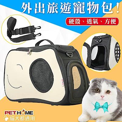 【 PET HOME 寵物當家 】 KT款 攜帶 寵物 斜背包 寵物包 - 米黃色