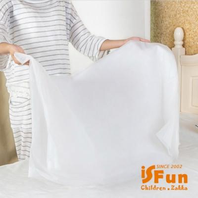 iSFun 旅行寢具 一次拋棄式衛生單人睡袋