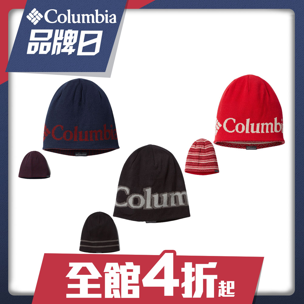Columbia 哥倫比亞  中性 - LOGO提花雙面毛帽-3色 活動款