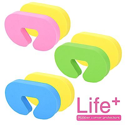 Life Plus 安全防護趣味造型門擋/門夾/門卡_4組8入(小C)