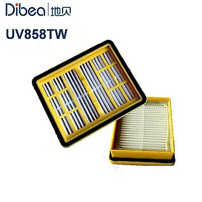 Dibea 地貝 UV858TW 專用HEPA過濾網