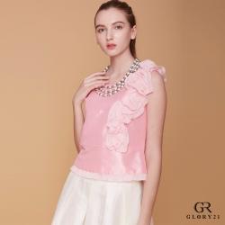 GLORY21 壓褶荷葉裝飾背心_粉色