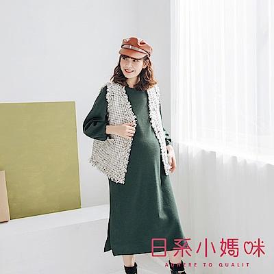 日系小媽咪孕婦裝-正韓孕婦裝 秋色袖口造型扭結長版毛衣洋裝