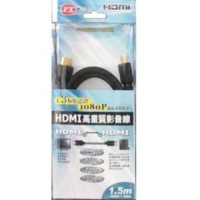 PX大通 HDMI 1.5M高畫質影音線 HDMI-1.5MM(快速到貨)
