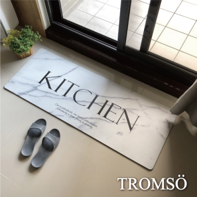 TROMSO 廚房防油皮革地墊-K307白雅大理石