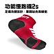 Titan太肯 3雙功能慢跑襪 2s _紅/竹炭短襪 product thumbnail 1