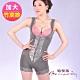 波曼蒂 連身束衣 420丹竹炭紗無鋼條四角平口(L-加大Q) product thumbnail 1