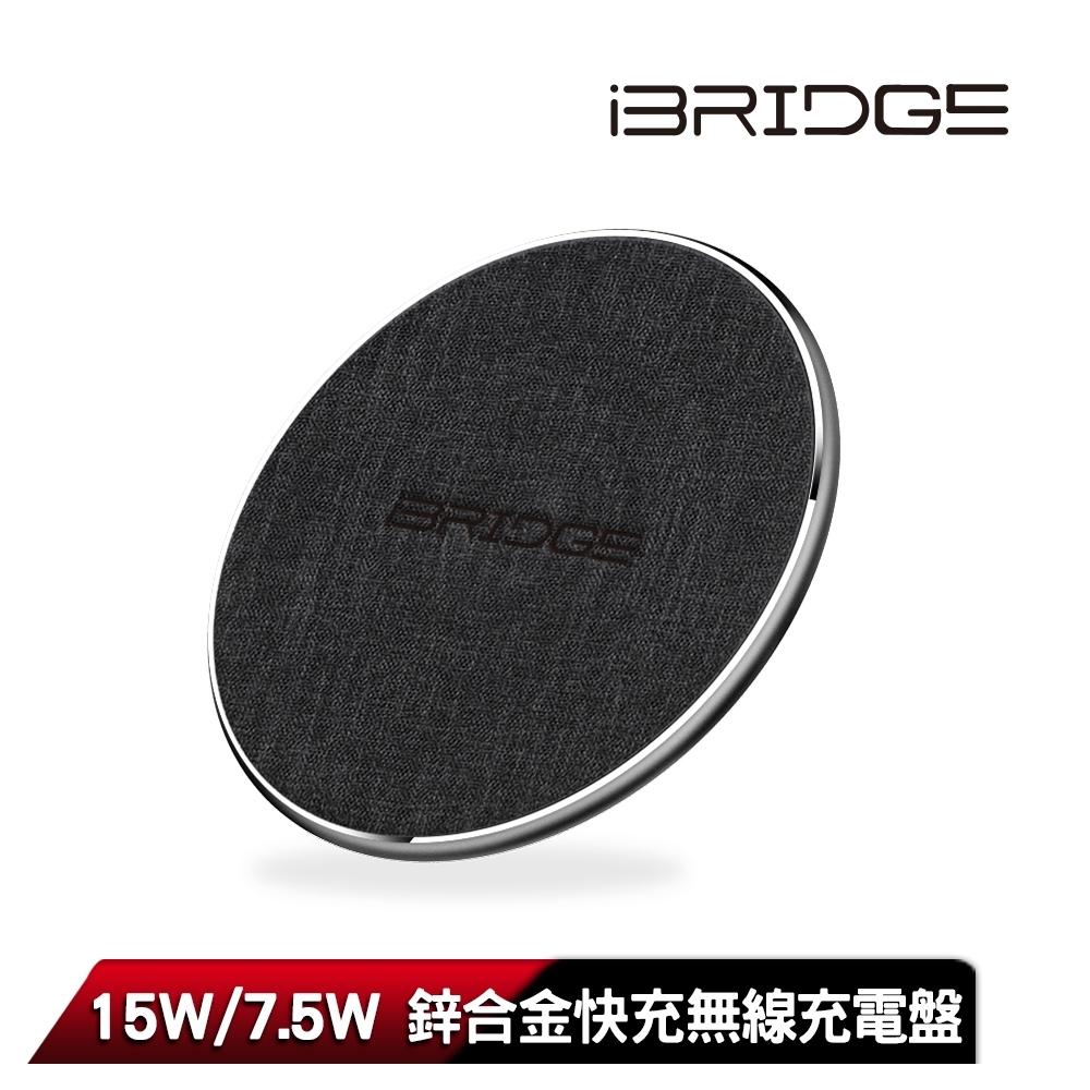 【iBRIDGE】15W+蘋果7.5W 鋅合金急速無線充電板