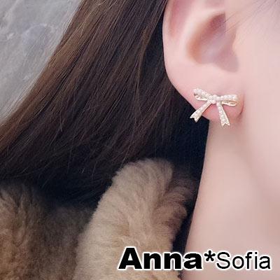 【3件5折】AnnaSofia 緞帶鑲珠蝶結 925銀針耳針耳環(金系)